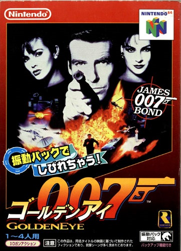 goldeneye64-top