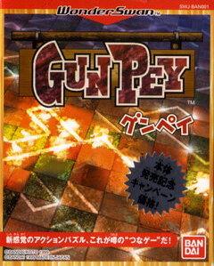 gunnpei