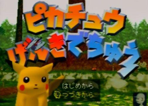 pikachu-genkidechu