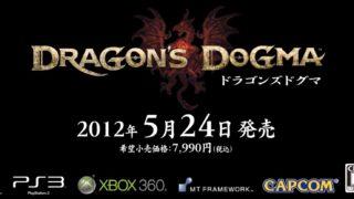 doragons-dogma