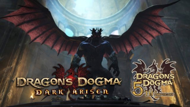 doragons-dogma-doragon
