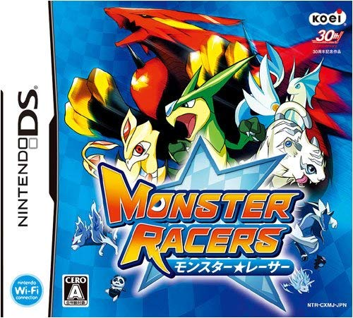 monster-racer