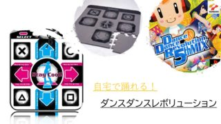 dance-revolution-top
