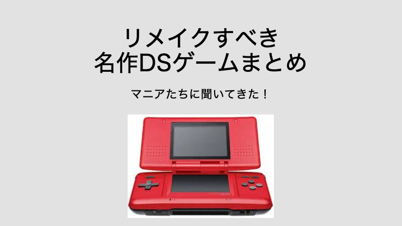 ds-top