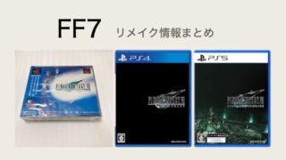 ff7-remake